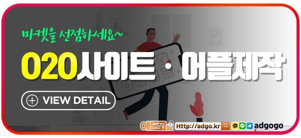 보험대리점광고대행사판매대행