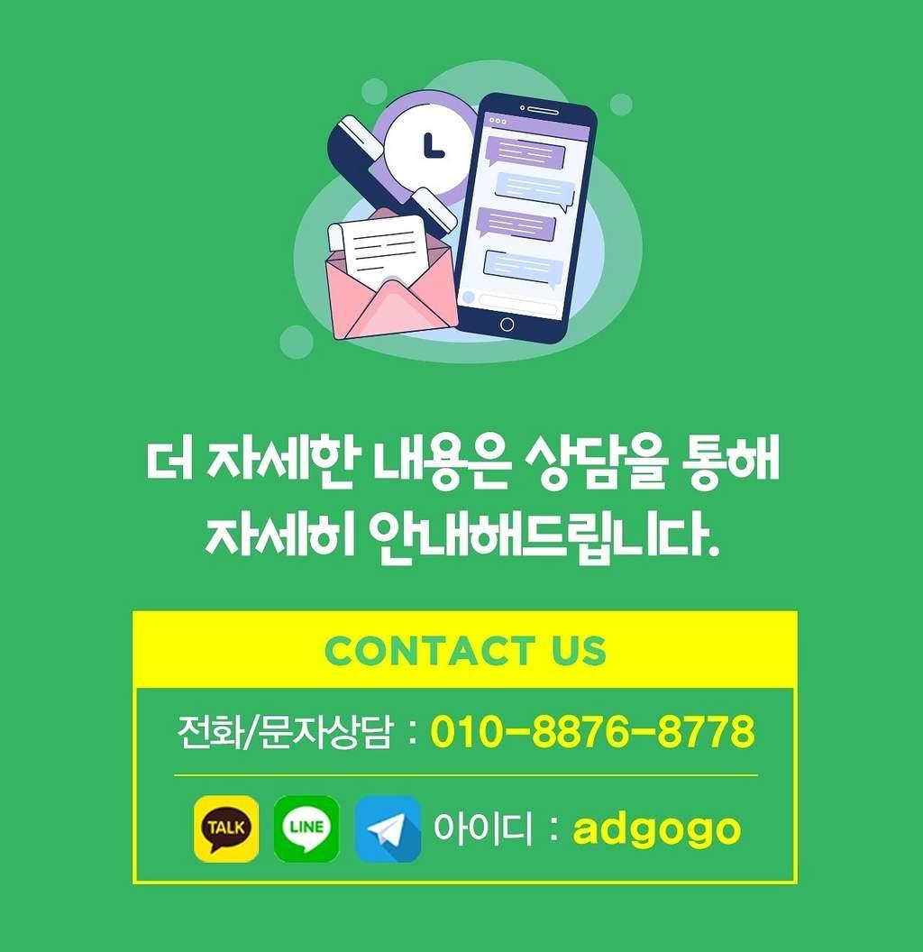 보험대리점광고대행사언택트마케팅